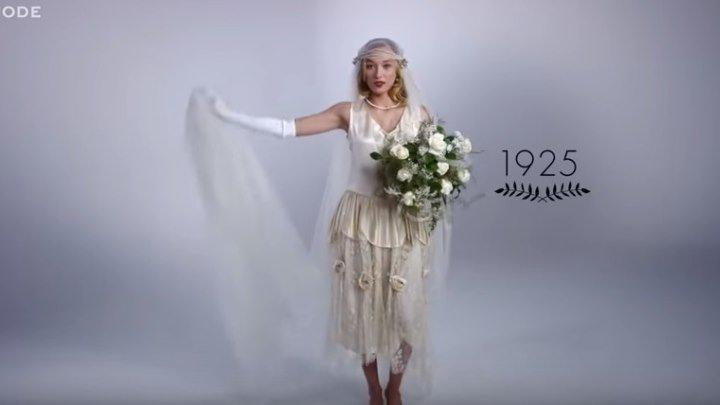 Как менялась мода свадебного платья за последние 100 лет? Очень интересно!!
