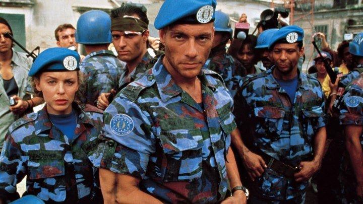 Уличный боец (1994).(боевик, комедия, фантастика)