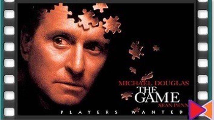 Игра [The Game] (1997)