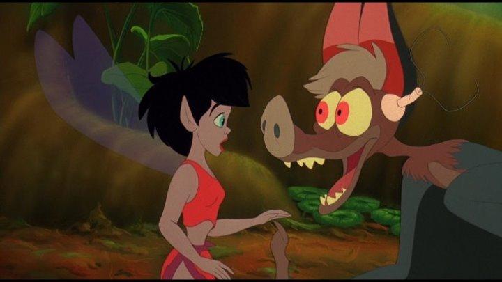 Долина папоротников: Последний тропический лес / FernGully: The Last Rainforest, мультфильм, 1992