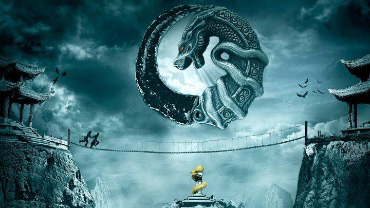 Тайна печати дракона HD(фэнтези приключения)7 февраля 2019