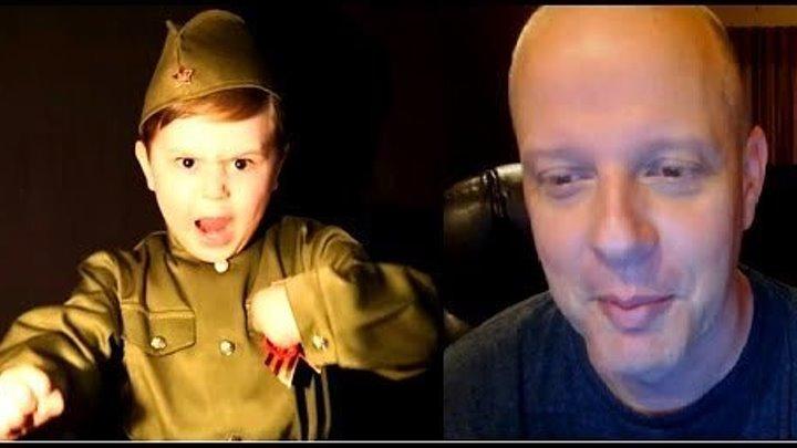 Американец смотрит как русский мальчик поёт ВСТАВАЙ СТРАНА ОГРОМНАЯ