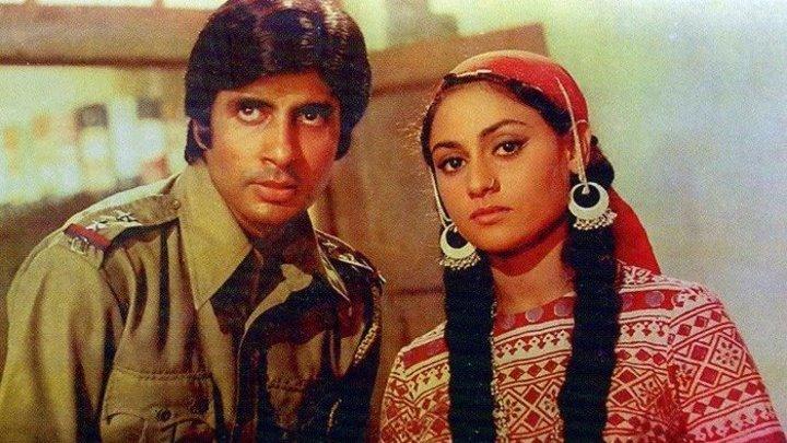 Затянувшаяся расплата 1973 индия боевик, триллер, драма
