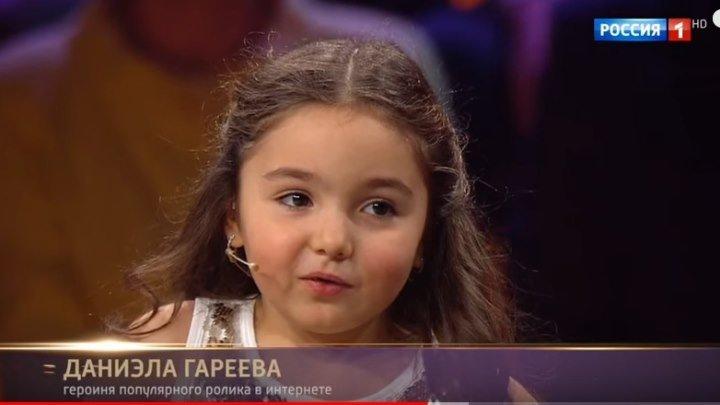 "Даниэла и Африк Симон в передаче ""Привет, Андрей!"""