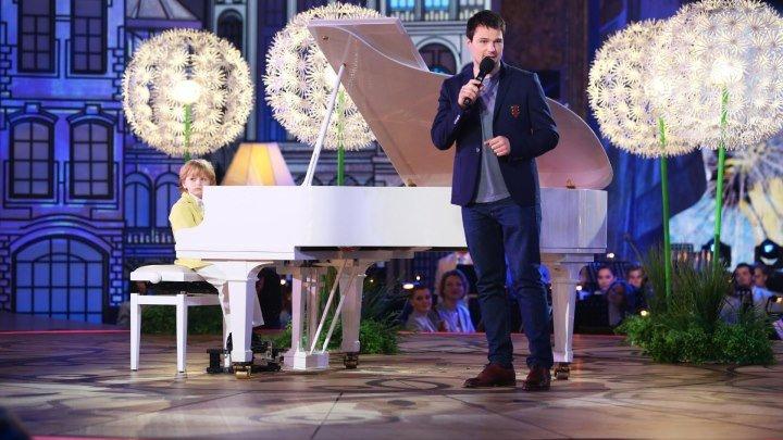 Этот юный музыкант снова всех удивил! Елисей Мысин и Данила Козловский /Синяя птица-Последний богатырь