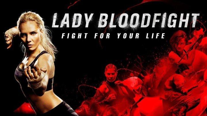 Guerreira de Sangue (2018) Dublado HD IMDb 5,6