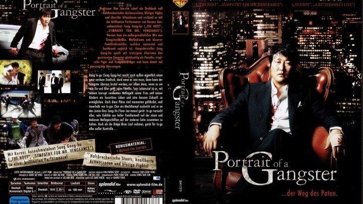 Шоу должно продолжаться HD(2007) 720p.Драма,Комедия,Криминал
