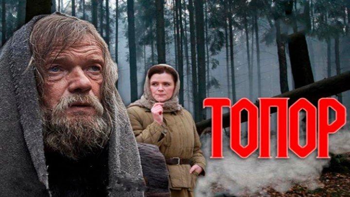 TOПOP 2OI8 HD