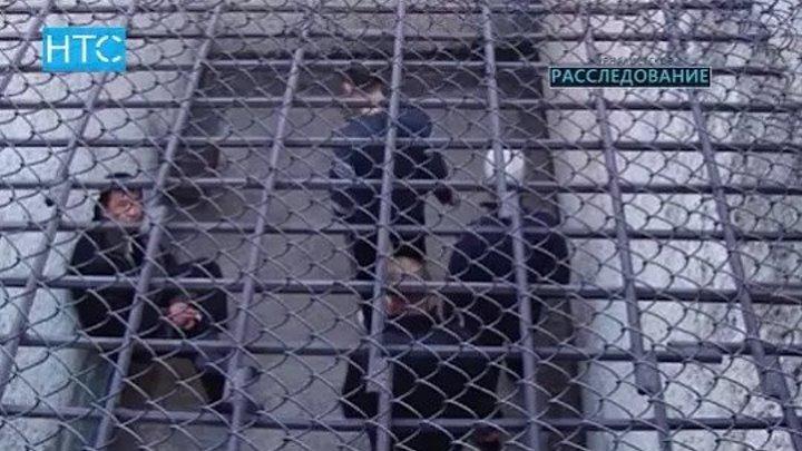 Журналистское расследование_ «Закрыть» любой ценой _ НТС - Кыргызстан