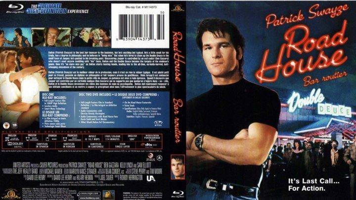 Дом у дороги 1989 (HD 1080p) ,,Драма,, (21+)