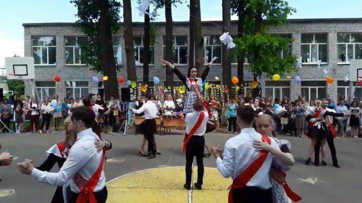 `ПОСЛЕДНИЙ ЗВОНОК` - Танец выпускников! СУПЕР!!!