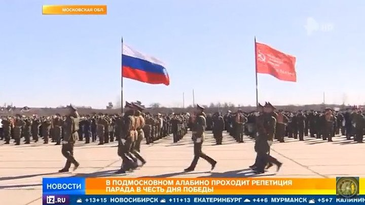 🔴 Удалили Телеграм НОВОСТИ 13.04.18 РЕН ТВ