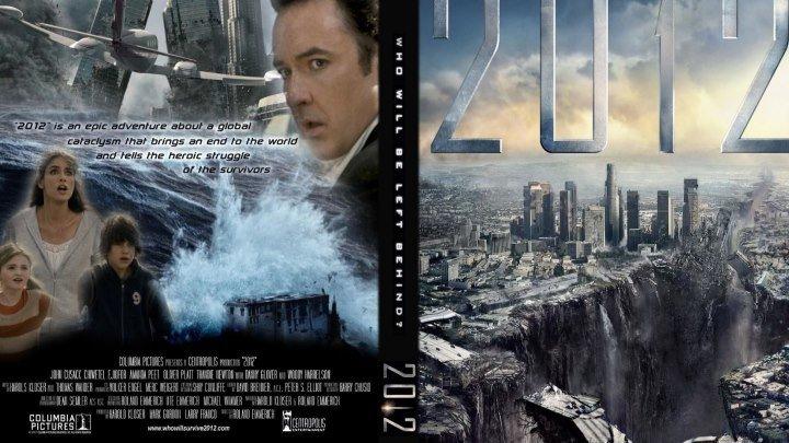 2012 HD(2009) 720р.Фантастика,Боевик,Приключения
