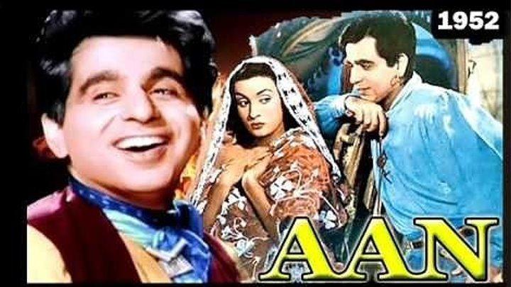 Классика Индийского кино _Гордость 1952
