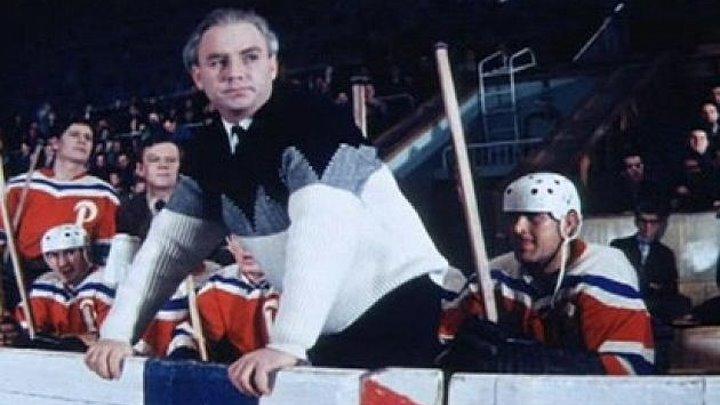 Хоккеисты. 1964. HD.