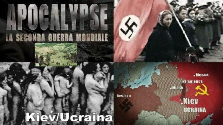 АПОКАЛИПСИС - 2-ая Мировая (Великая Отечественная)в цвете (France televisions)