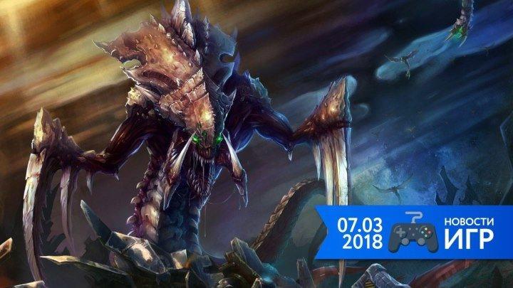 07.03 | Новости игр #15. StarCraft и The Division