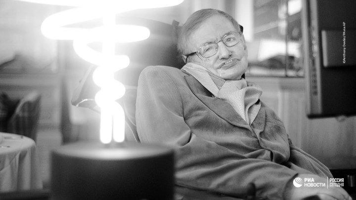 Стивен Хокинг скончался на 77-м году жизни