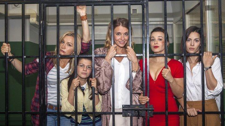 Девочки не сдаются - Трейлер 2018 HD