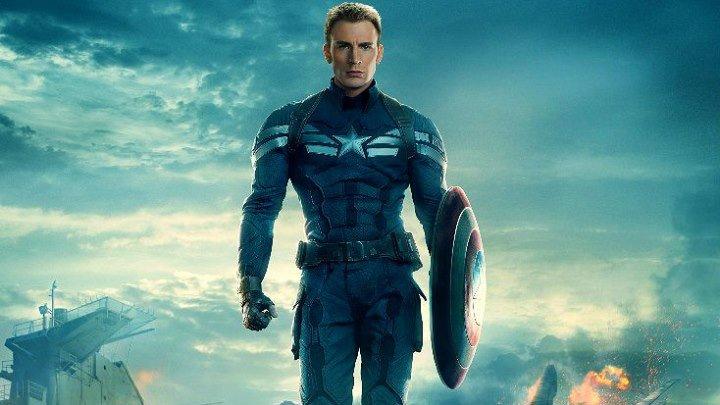 2014 Первый мститель 2 Другая война русский трейлер