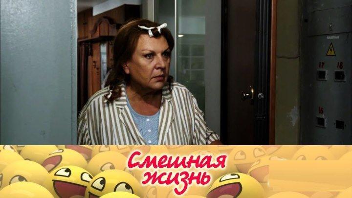 Смешная жизнь 1 - 2 - 3 - 4 серия (2018) Комедия Драма