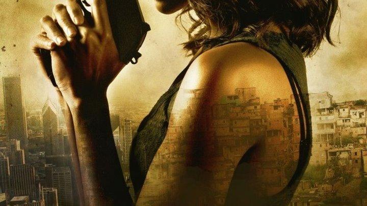 Коломбиана (2011) года. Жанр: боевик, триллер. Страна. США