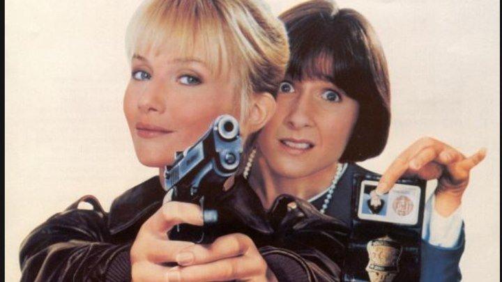 Агенты ФБР 1988 Комедия, криминал