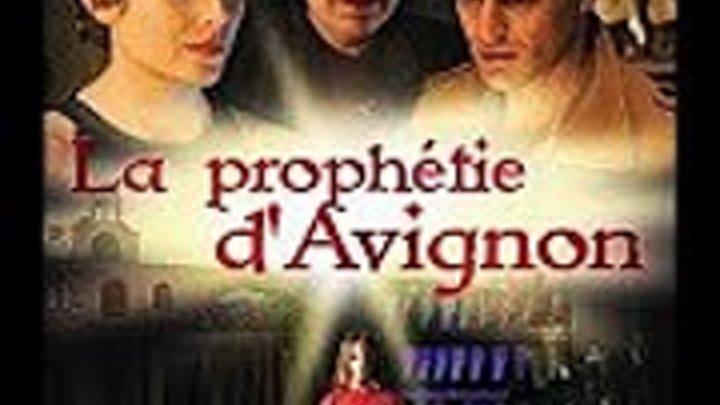 Авиньонское пророчество 7 серия детектив, мистика 2007 Франция Бельгия Швейцария