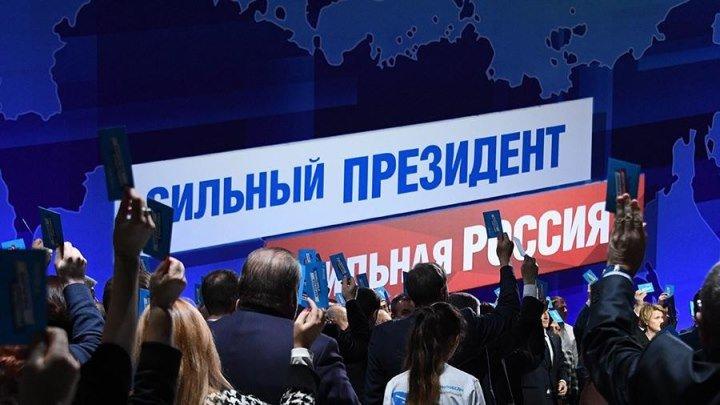 ⚡ Сильный Президент - Сильная Россия!