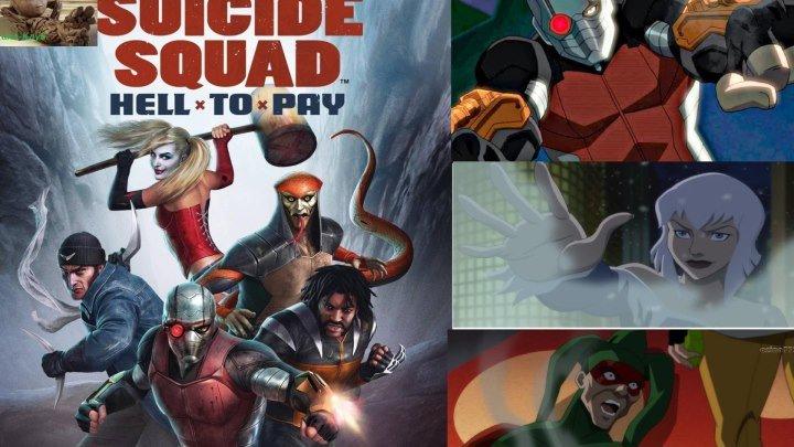 Отряд самоубийц: Строгое наказание (2018) Suicide Squad: Hell to Pay