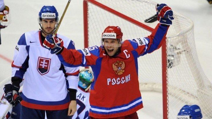 Чемпионат мира 2018. Группа А. 6-й тур. Россия - Словакия 720 НD