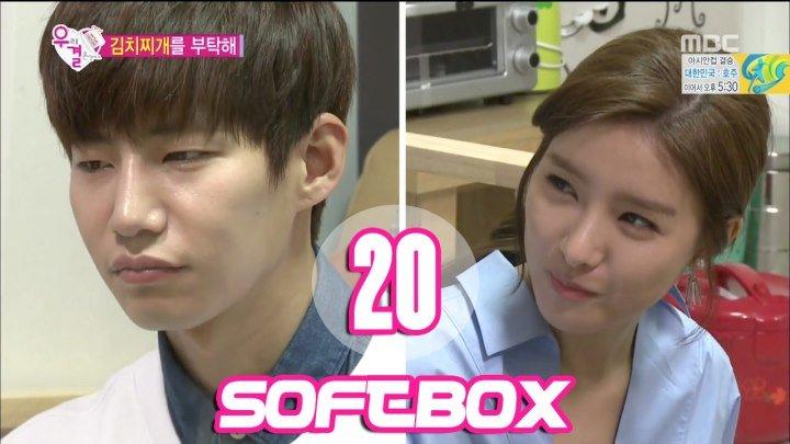 [Озвучка SOFTBOX] Молодожены Сон Чжэ Рим и Ким Со Ын 20 серия