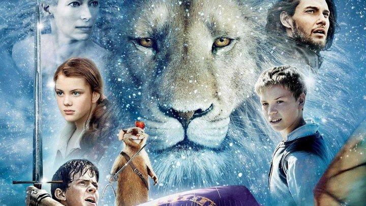 3 Хроники Нарнии: Покоритель Зари (2010)