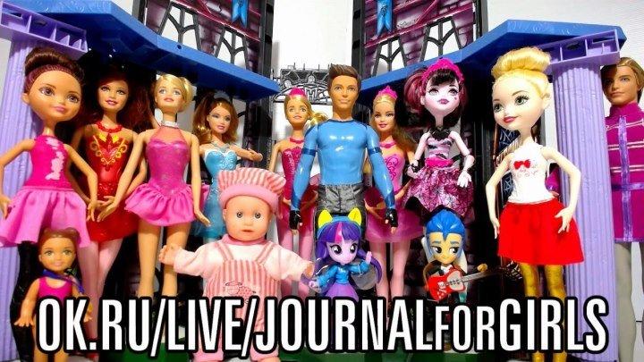 Куклы Барби и Принцессы Диснея, Маленькие Пони Эквестрия Герлз, 1 мая 2018