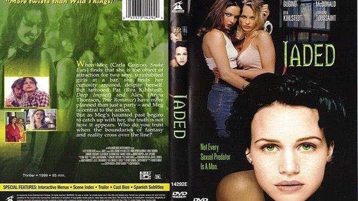 Изнасилование HD(1998) 480p.Драма