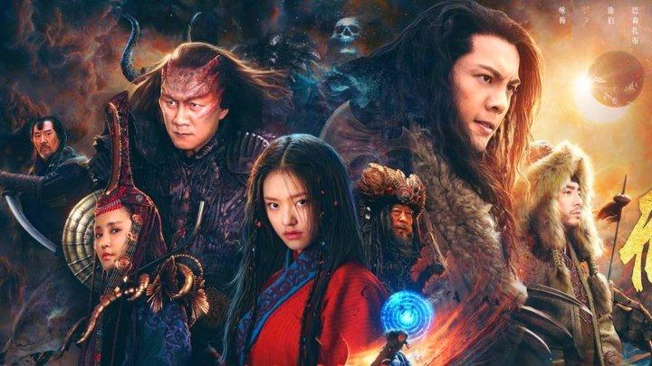 Чингисхан (2018) Genghis Khan