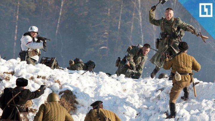 Сталинградская битва. Реконструкция