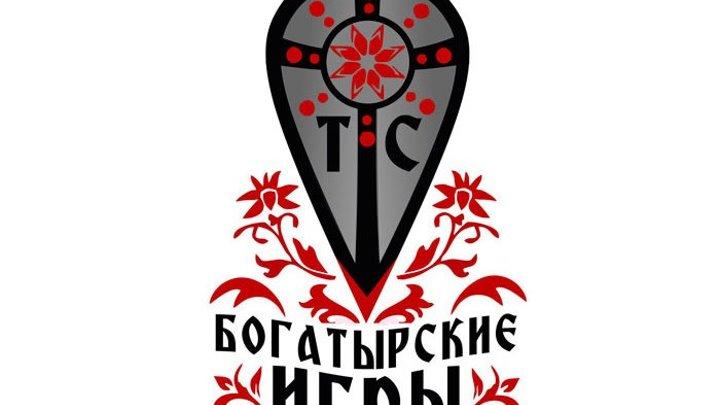 Турнир по Силовому Экстриму Богатырские Игры-4, который состоялся в городе Томске 10 июня 2018 года. Подъем гигантской гантели 55 кг