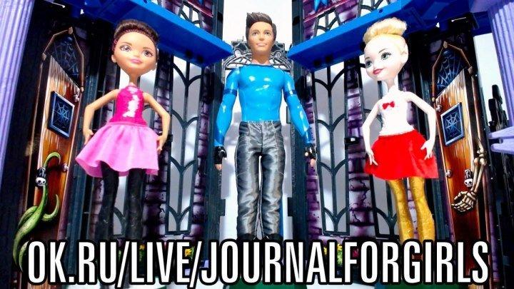 Куклы Барби и Принцессы Диснея Прямая трансляция 3