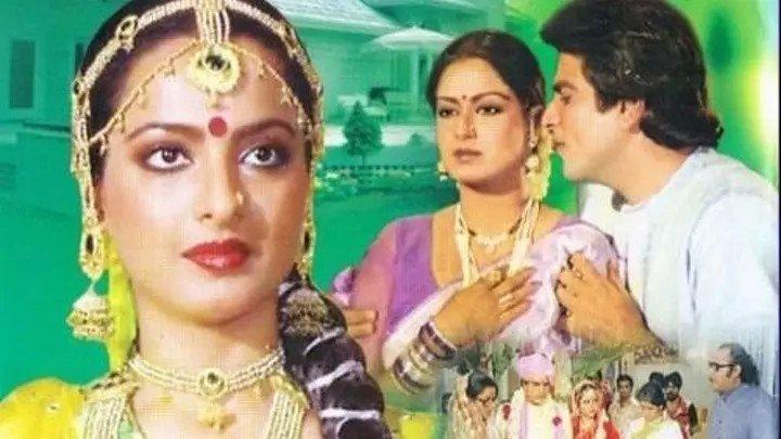 Женись на мне, любимый / Maang Bharo Sajana (1980) Indian-HIt.Net