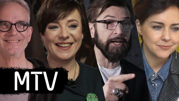 MTV - главный канал нашего детства - вДудь