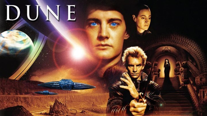 Дюна / Dune (1984, фантастика, в ролях Sting)