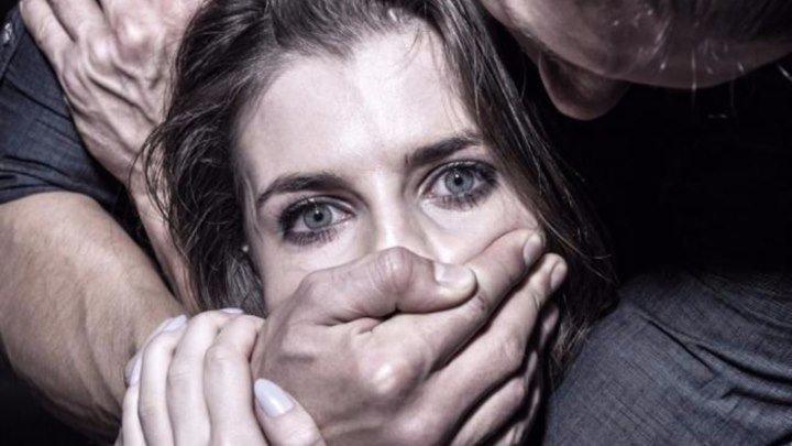 изнасилование (2017)