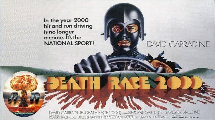 Смертельные гонки 2000 Death Race 2000, 1975.720