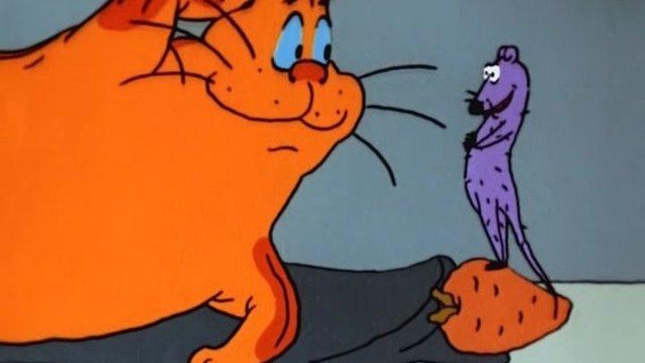 Кот и компания (1990)
