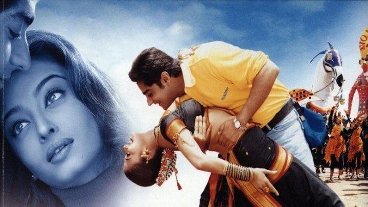 Азарт любви (Индия ,2000) Шахрукх Кхан, Айшварья Рай