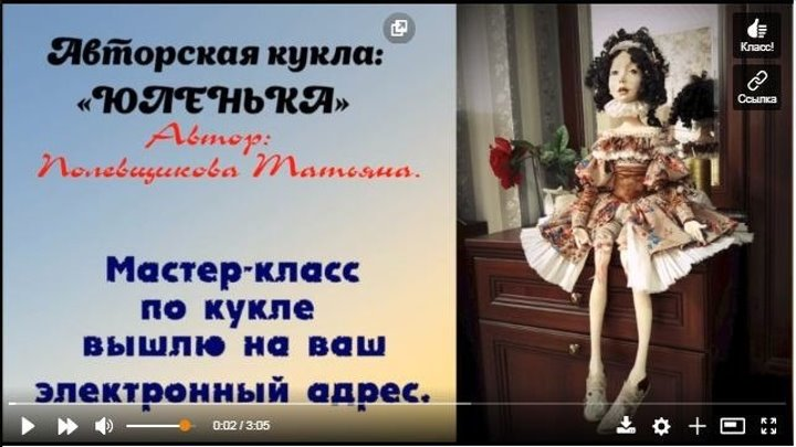 "Авторская будуарная кукла: ""Юленька""."