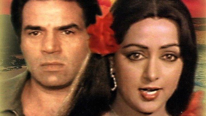 Самрат (1982) Samraat
