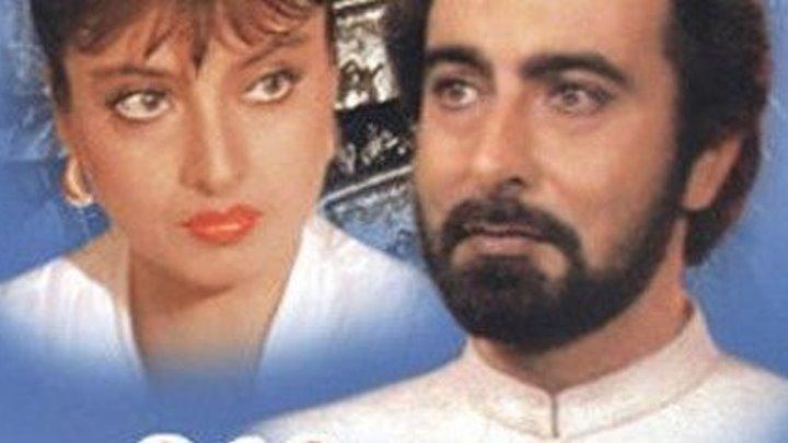 Жажда мести / Khoon Bhari Maang, 1988
