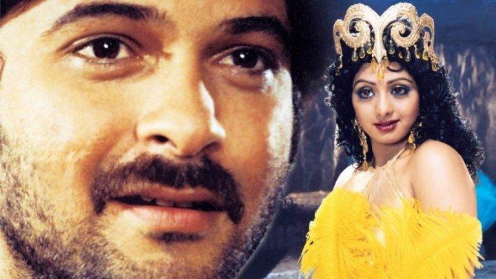 Мистер Индия [полная версия] (семейный приключенческий фэнтези с Анилом Капуром, Шридеви и Амришом Пури) | Индия, 1987